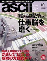 Asci_0710_250x3251