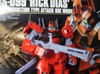 Hguc_rms099_rickdias_red_01_mini