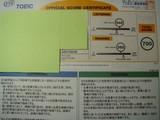 Dsc00593_3