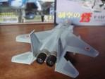 F15_02