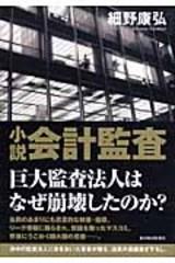 Bpbookcoverimage1