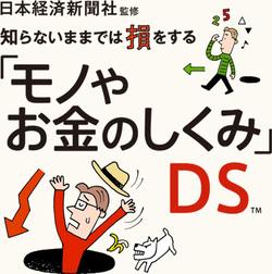 Game_logo_0011
