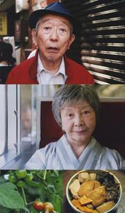 Okaimono_pic_img1