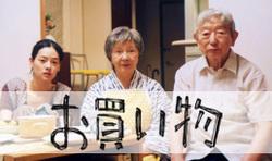 Okaimono_pic_lefttop1