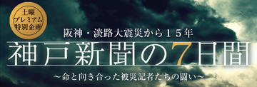 Kobe_title1