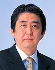 Abeshi1