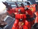 Hg_rx77d_guncannon_masspro_02_mini