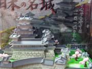 Himeji_castle_01_mini