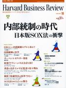 mag_2005101