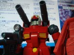 Mg_guncannon_mini_01