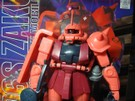 Mg_ms06s_zaku2_001_mini