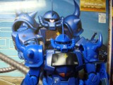 Mg_ms07b_gouf_002mini