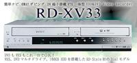 p_rdxv331.jpg
